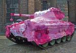 Плетено покривало за танк