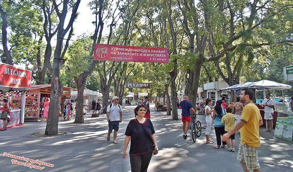 """Международен панаир на занаятите и изкуствата """"Булгарика"""""""